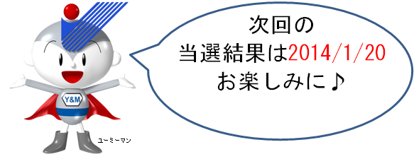 20140120.PNG