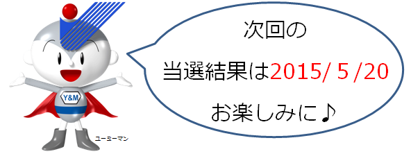 20150520.png