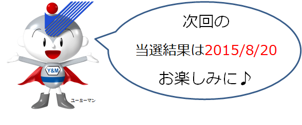 20150820.png