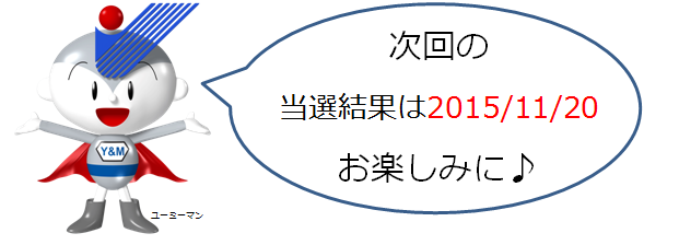 20151120.png