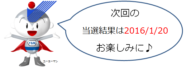 20160120.png