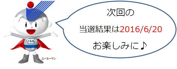 20160620.png