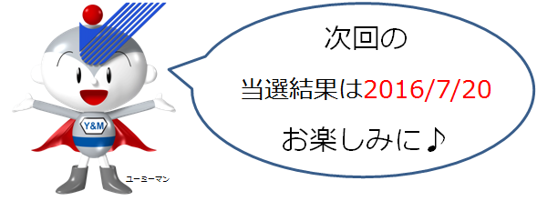 20160720.png