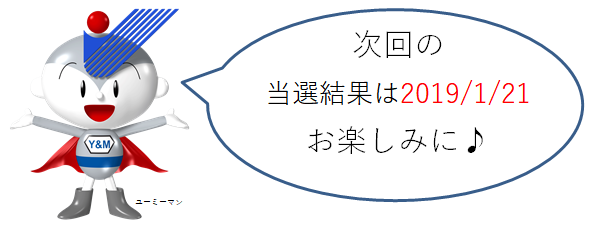 20190121.png