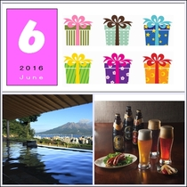 2016年6月★プレゼント
