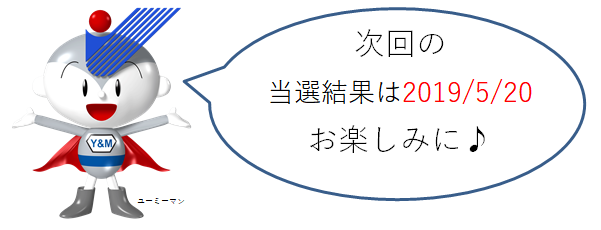20190520.png