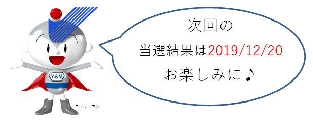 20191220.png