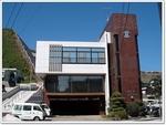 ◆中央工業株式会社 [鹿児島市西田]