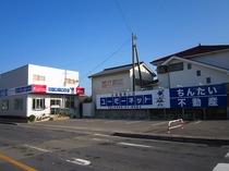 ◆ユーミーネット姶良店 [姶良市西餠田]