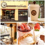 ◆DAN cafe [鹿児島市樋之口町]