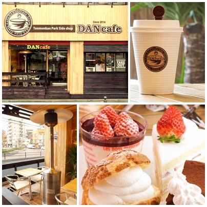 cafe-top2.jpg